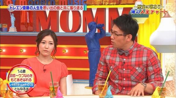momm0523 (23)