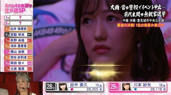 SENKYO2017 (15)