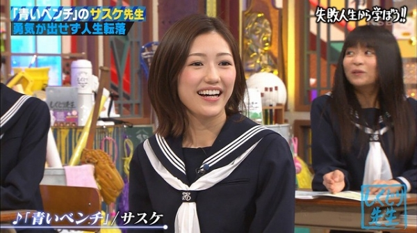 SHIKUJIRI (42)
