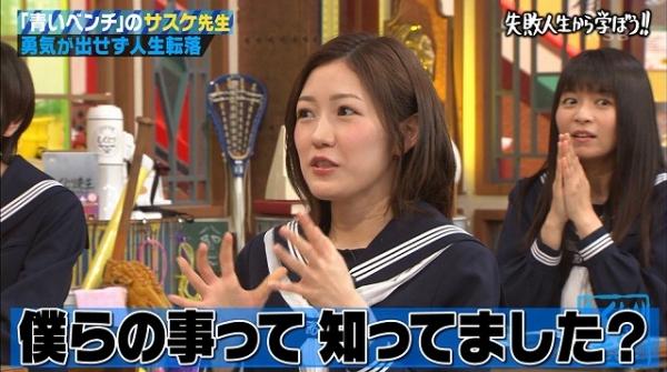 SHIKUJIRI (38)