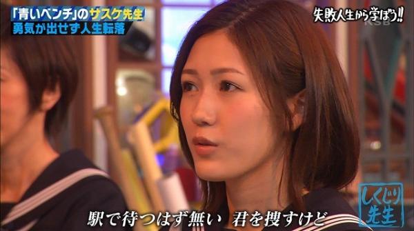 SHIKUJIRI (8)