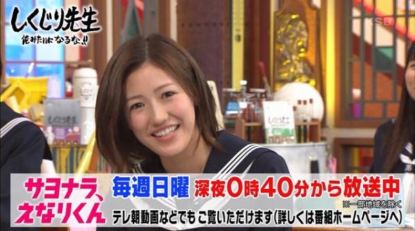 SHIKUJIRI (4)