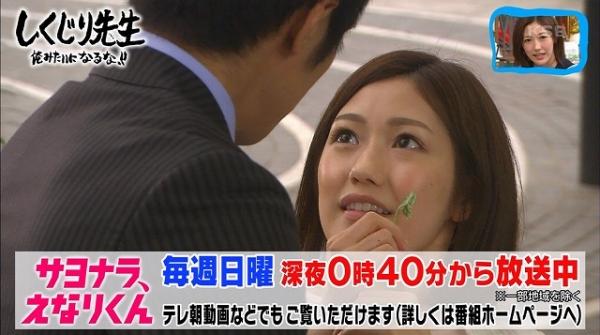 SHIKUJIRI (2)