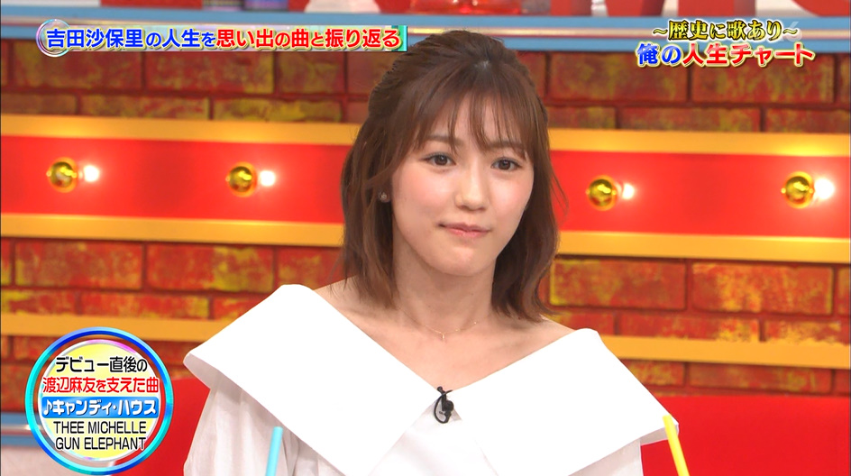 Momm!!【渡辺麻友】2017.06.19画像