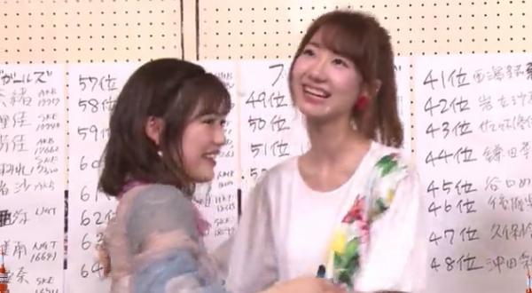 senkyomayuki (3)