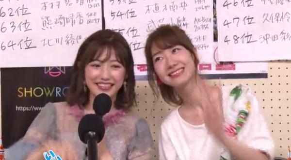senkyomayuki (7)