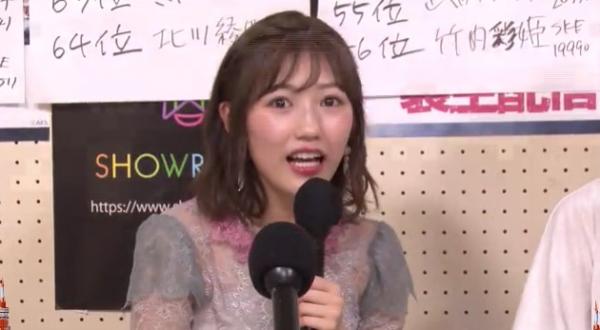 senkyomayuki (8)