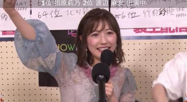 senkyomayuki (17)