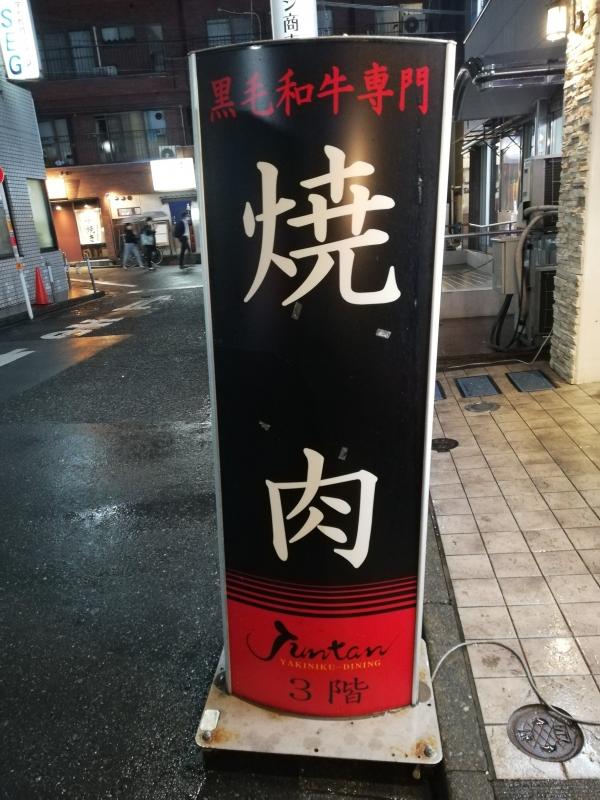 20181007_181008_0001.jpg
