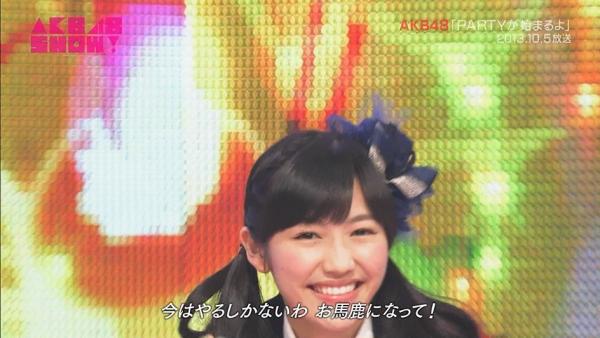 hajimaruypo (8)