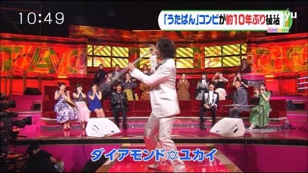 takaaki (6)