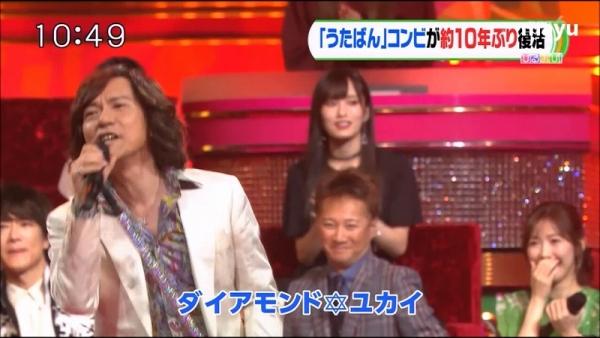 takaaki (5)