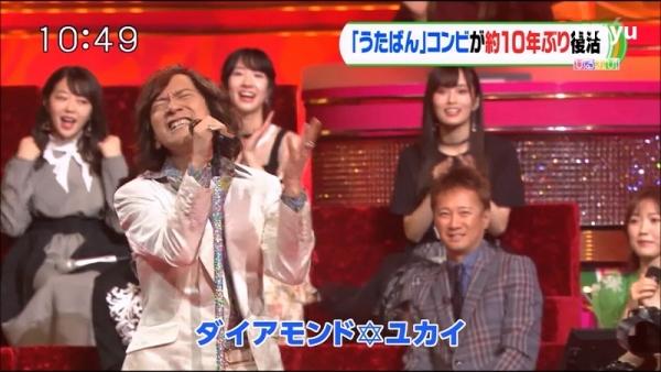 takaaki (4)
