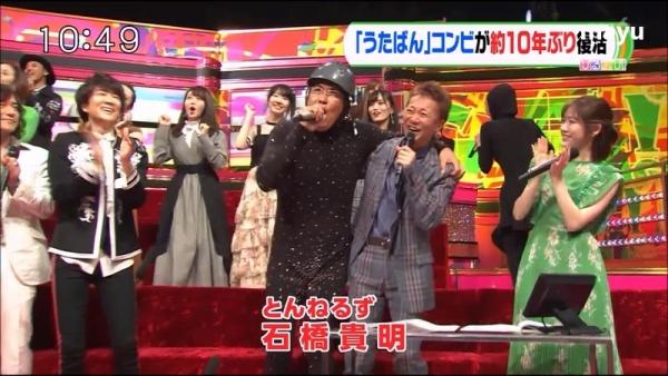 takaaki (3)