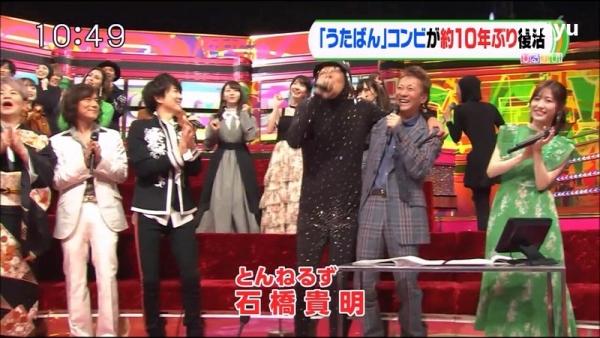 takaaki (2)