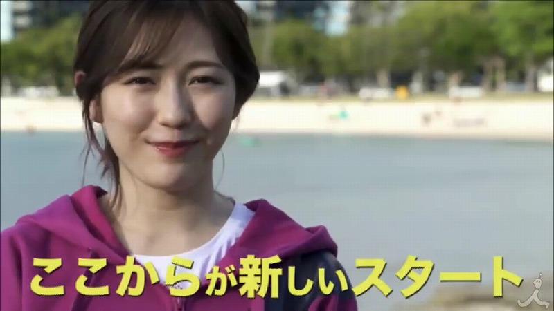 『JALホノルルマラソン2018』【渡辺麻友】の番組宣伝動画が来たよ~