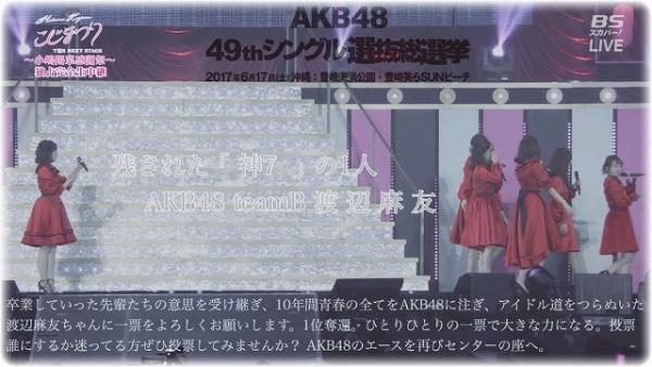 C97-E9yUIAIhxxZ.jpg