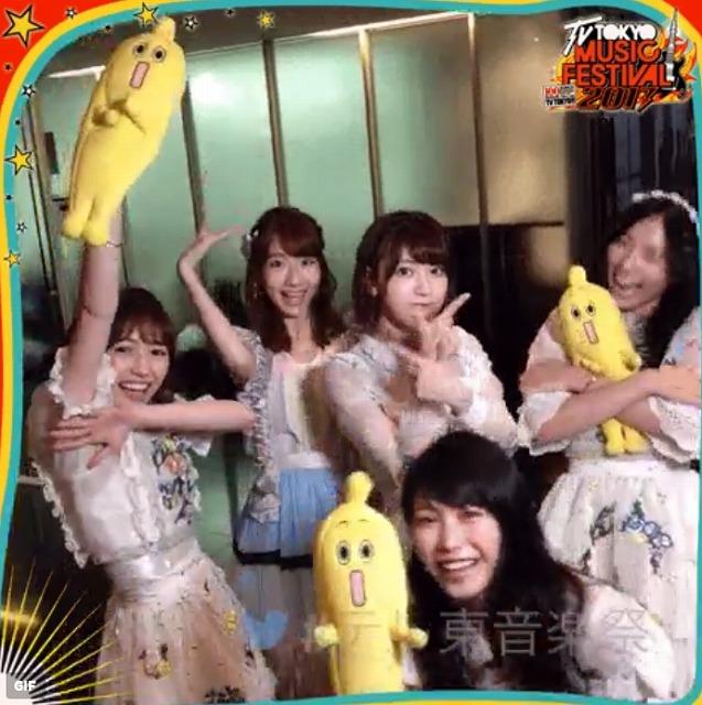 テレ東音楽祭のTwitter【まゆゆ】はヒム子?笑