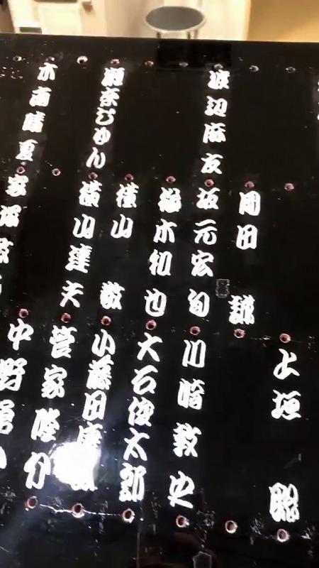 keiji_20180929145513587_20190104205928c72.jpg