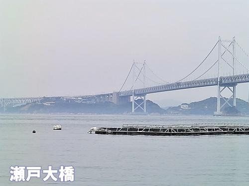 瀬戸大橋が