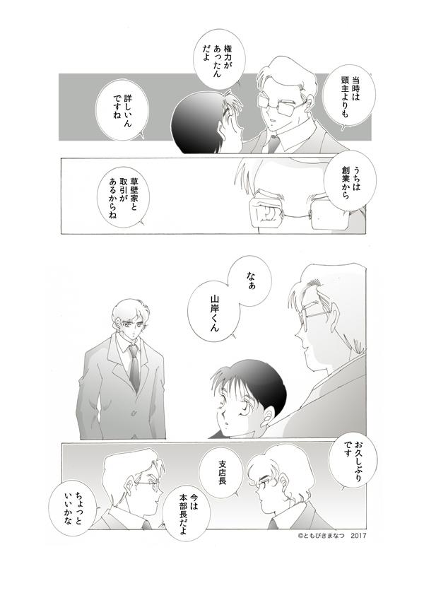 30-1-07.jpg