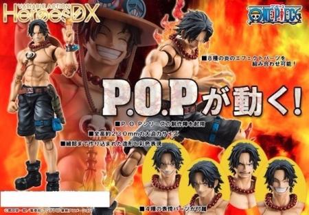 ヴァリアブルアクションヒーローズDX ワンピース Portrait.Of.Pirates × VAH ポートガス・D・エース