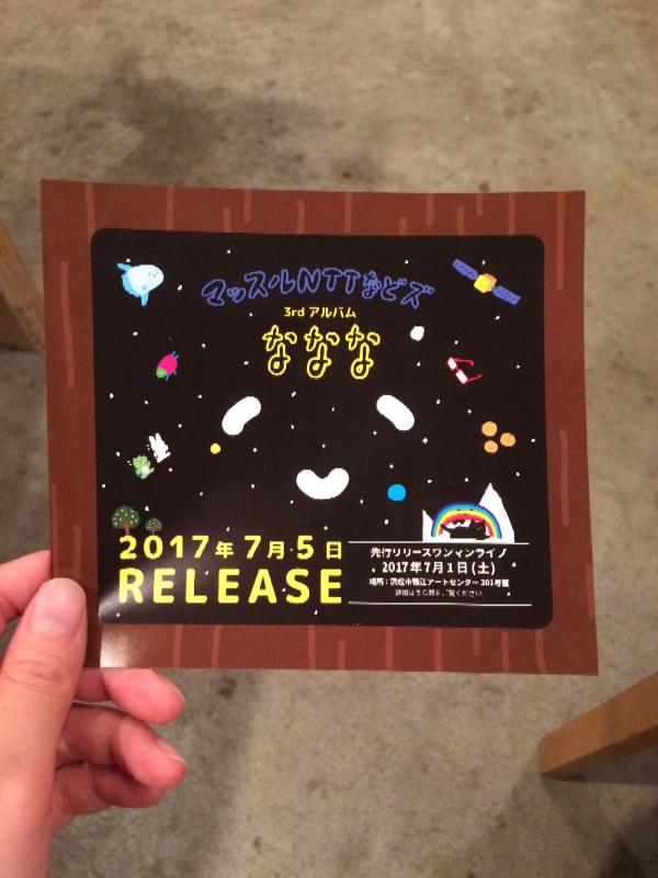 201706181902057c3.jpg