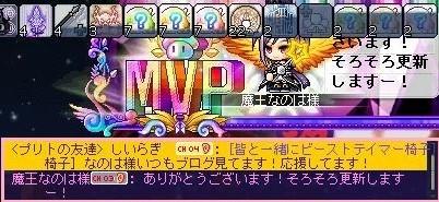 Maple170504_234726.jpg