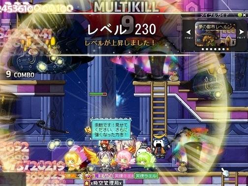 Maple170509_232543.jpg