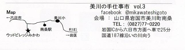 20170531114949dfb.jpg