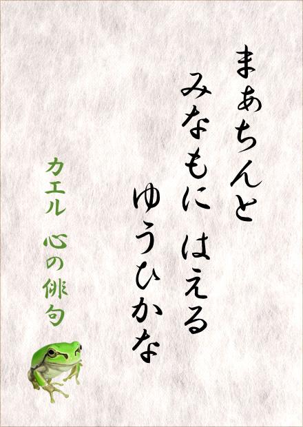 haiku.jpg