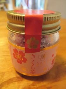 桜の花塩漬け1
