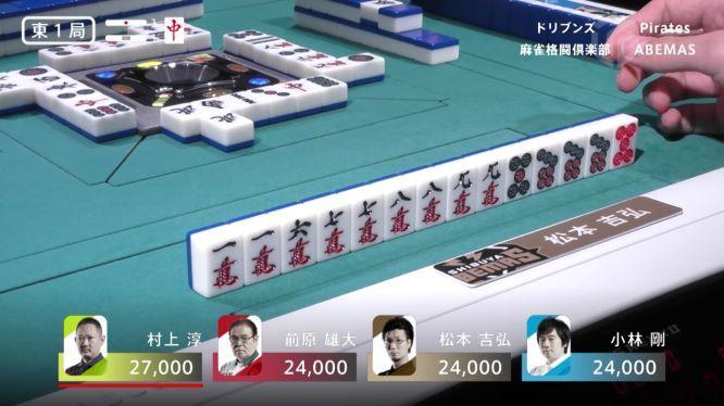 IMG_1回戦t1-1-2