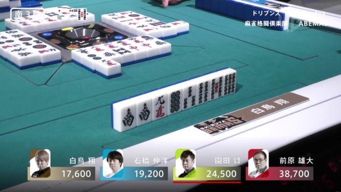 IMG_2回戦N3-4