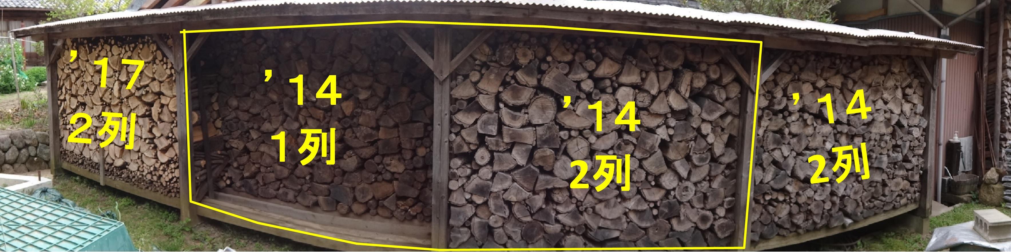 2017050719155903c.jpg