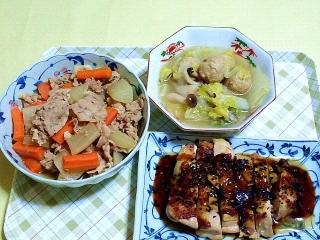 170606_4706 根菜と豚肉の和風煮物・鶏団子と白菜の中華スープ・鶏もも肉の照り焼きVGA