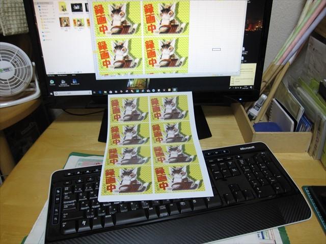 ダヤンの録画中ステッカー作成中-3