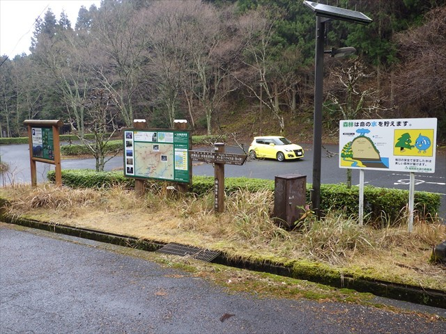 求菩提山の駐車場