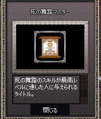 2017y05m18d_150723309.jpg