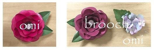 brooch5.jpg