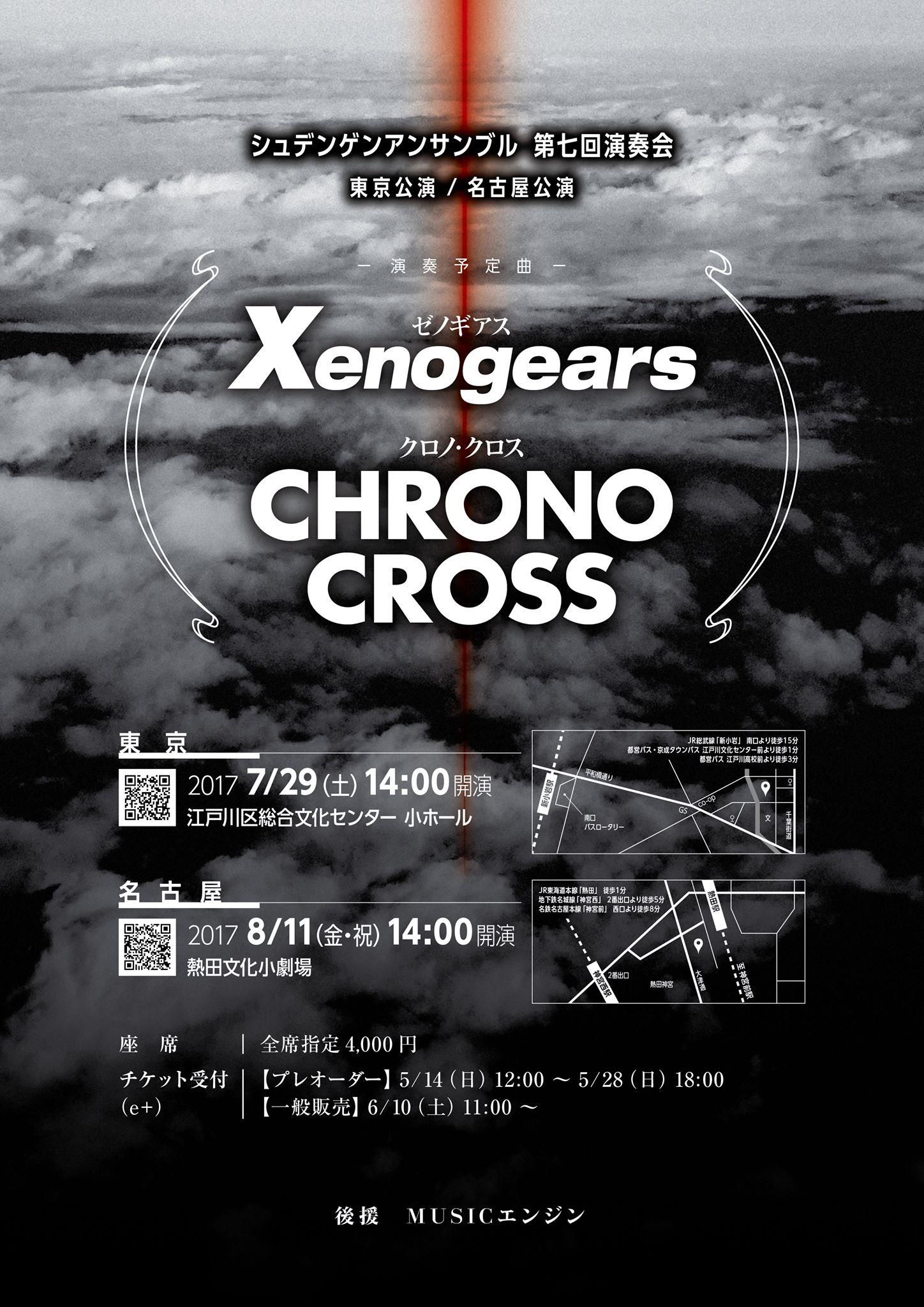 xenochrono_78.jpg