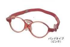0歳眼鏡①