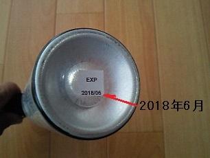 NEC_0696.jpg
