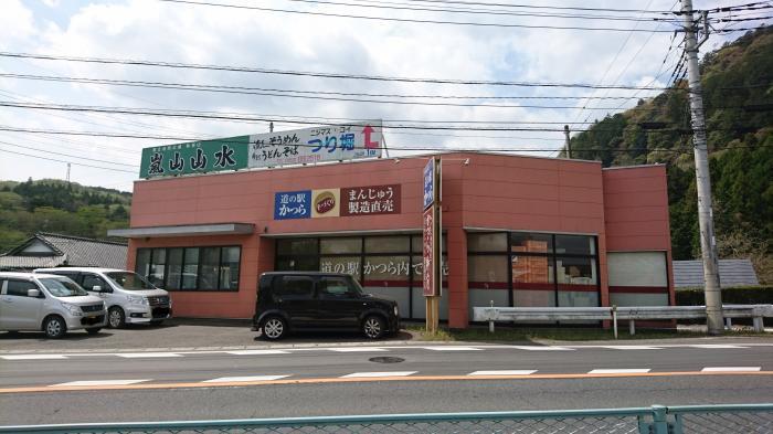 道の駅かつら6