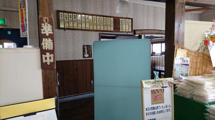 道の駅かつら11