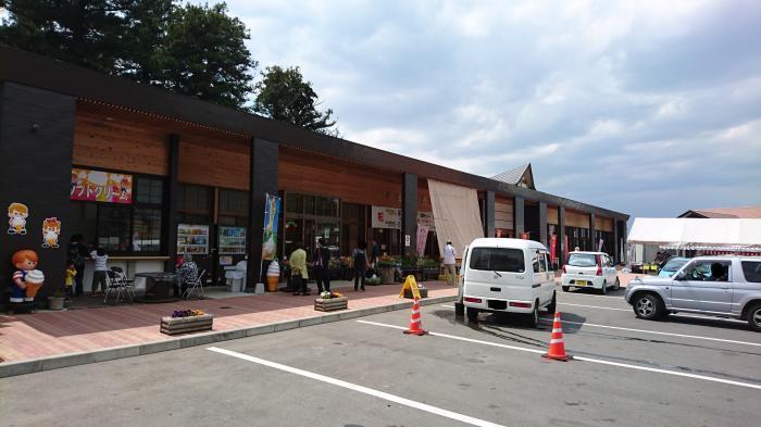 道の駅ばとう3