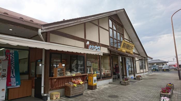 道の駅ばとう8
