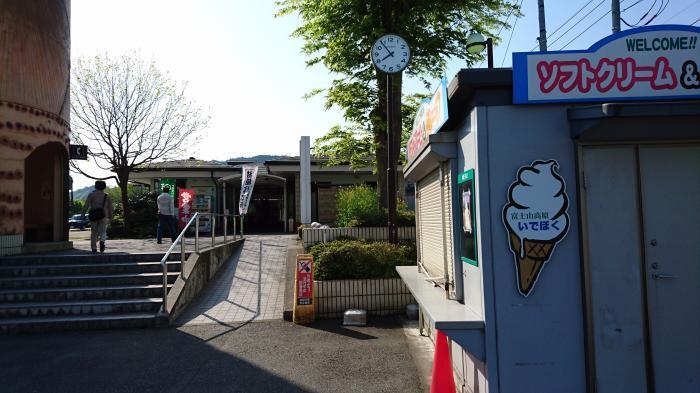 道の駅とみざわ5