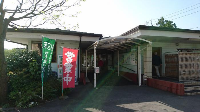 道の駅とみざわ7
