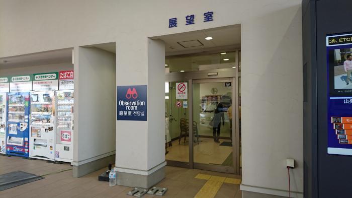 道の駅・富士川9